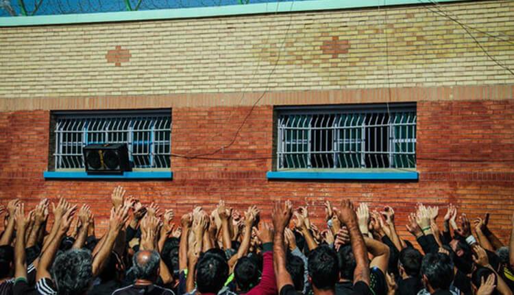 نامه اعتراضی جمعی از زندانیان زندان تهران بزرگ در اعتراض به وضعیت این زندان