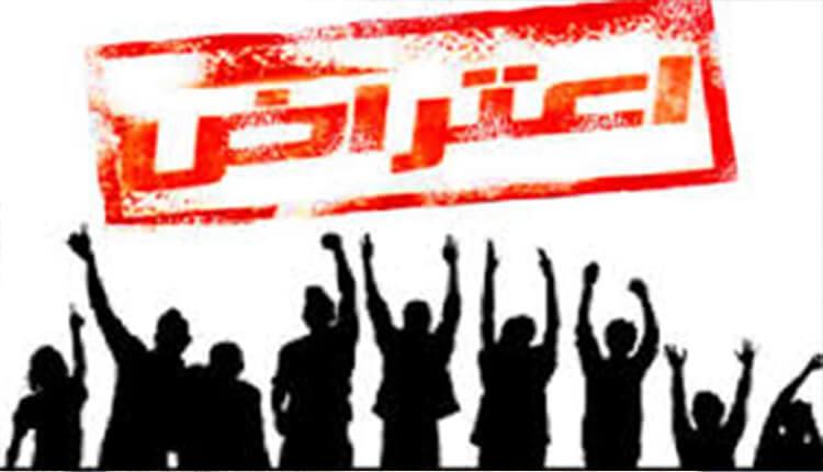 کارکنان و نیروهای پیمانکاری ارغوان ریز به عدم پرداخت دستمزد اعتراض کردند.