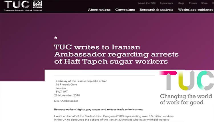 اعتراض کنگره اتحادیه بازرگانی انگلستان به سفیر نظام در مورد سرکوب تظاهرات کارگران