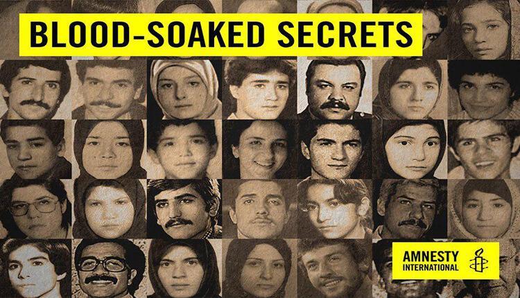انتشار گزارش تازه سازمان عفو بینالملل در مورد قتل عام زندانیان سیاسی در تابستان ۶۷