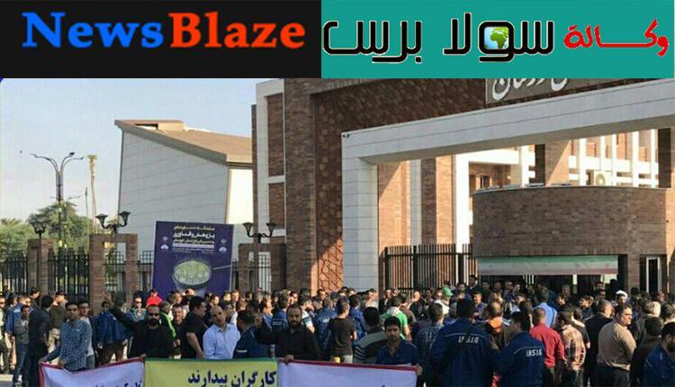 انعکاس اعتصاب کارگران فولاد اهواز در « نیوز بلیز» استرالیا و «خبرگزاری سولای» مصر
