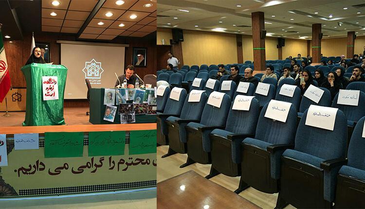 برگزاری برنامه ۱۶ آذر، روز دانشجو در دانشگاه علامه طباطبايی