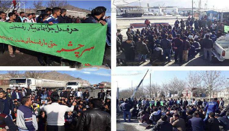 تجمع اعتراضی جوانان بیکار در ورودی کارخانه مس سرچشمه