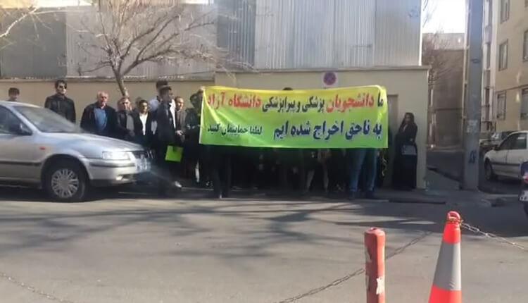 تجمع اعتراضی دانشجويان اخراجی پزشكی و پیراپزشکی دانشگاه آزاد در مقابل مجلس