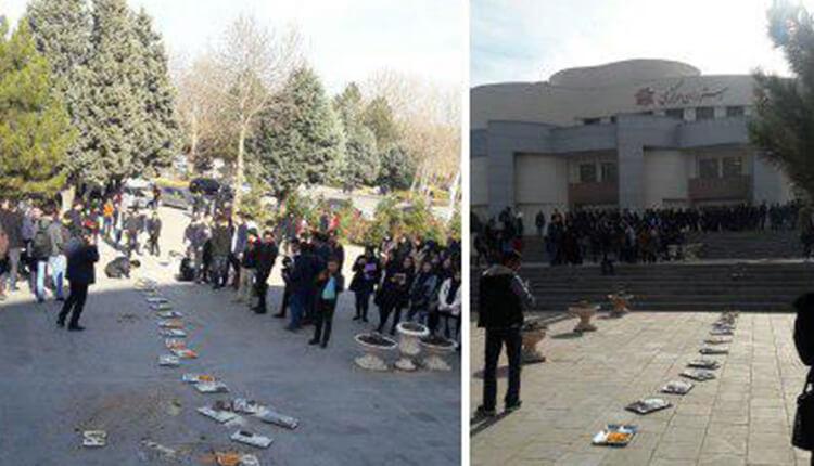 تجمع اعتراضی دانشجویان دانشگاه ارومیه مقابل سلف مرکزی دانشگاه