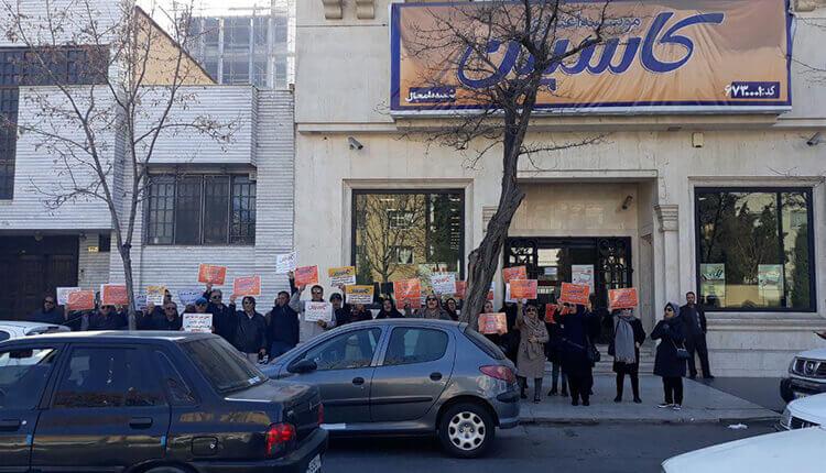 تجمع اعتراضی مالباختگان موسسه کاسپین مشهد در مقابل شعبه پامچال
