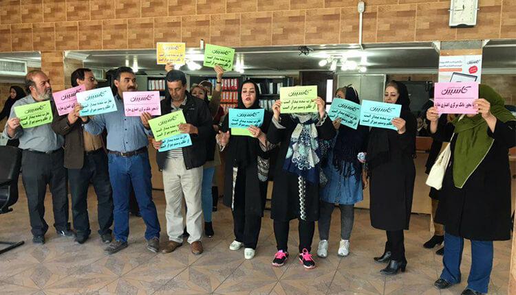 تجمع اعتراضی مالباختگان موسسه کاسپین کرمان در مقابل شعبه این موسسه