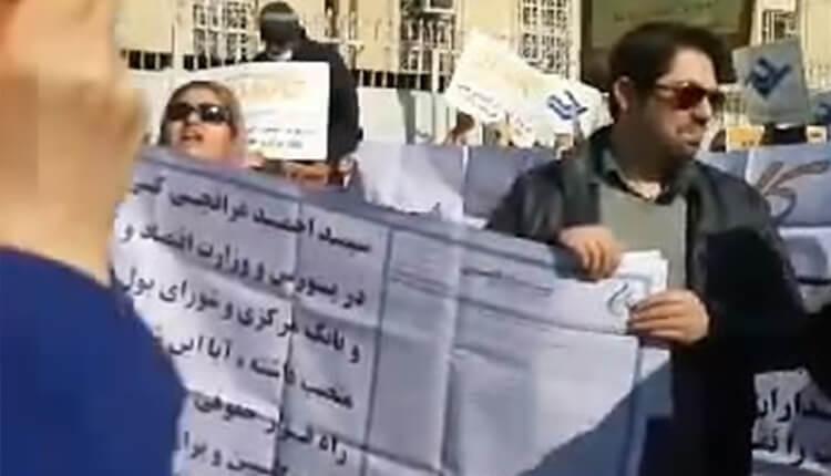 تجمع اعتراضی مالباختگان کاسپین در مقابل دادسرای عمومی و انقلاب در اعتراض به غارت اموالشان