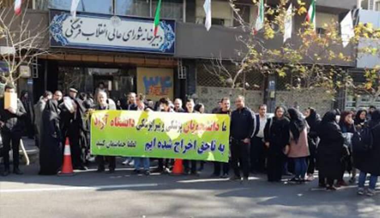 تجمع اعتراضی پذیرفتهشدگان اخراج شده دانشگاه آزاد در مقابل شورایعالی انقلاب فرهنگی
