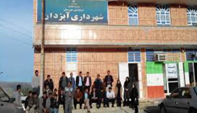 تجمع اعتراضی کارگران اعتصابی شهرداری آبژدان در اعتراض به معوقات حقوقی ۹ماهه