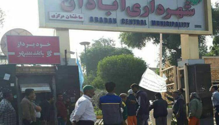تجمع اعتراضی کارگران سازمان عمران شهرداری آبادان