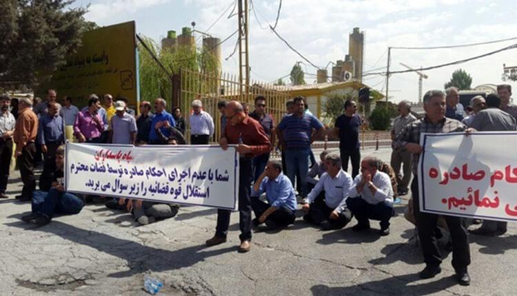 تجمع اعتراضی کارگران پگاه تهران در اعتراض به تصرف غیرقانونی اراضیشان توسط سپاه