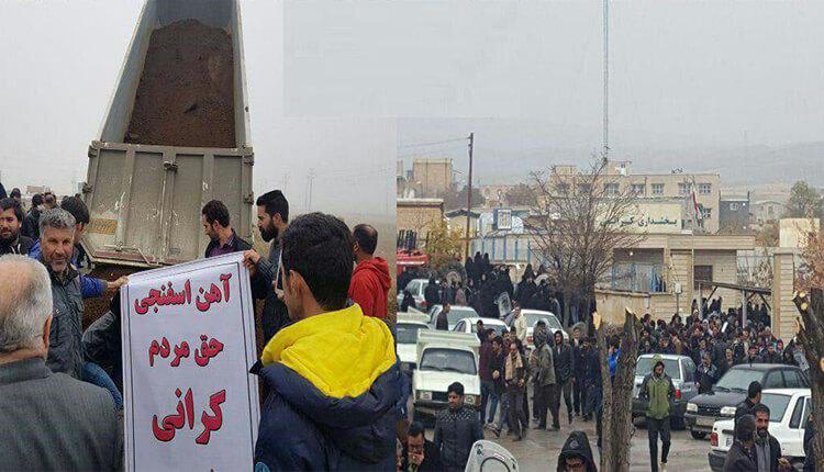 دومین روز اعتصاب کارگران کارخانه آهن اسفنجی کرانی بیجار در اعتراض به انتقال این کارخانه