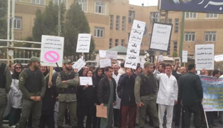 سی و چهارمین تجمع اعتراضی کارکنان بیمارستان خمینی کرج در اعتراض به بلاتکلیفی این بیمارستان