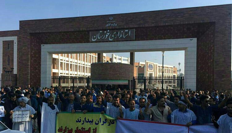 سی و دومین روز اعتصاب و تظاهرات کارگران گروه ملی فولاد اهواز در مقابل مراکز دولتی