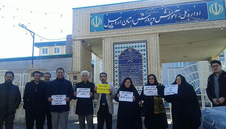 تجمع اعتراضی معلمین و فرهنگیان اردبیل در مقابل اداره کل آموزش و پرورش اردبیل