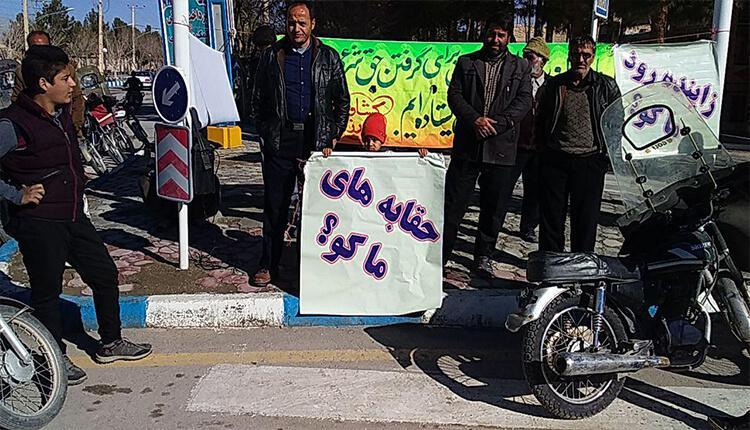 ادامه تجمعات کشاورزان ورزنه اصفهان در اعتراض به ندادن حقابه قانونی و مشروعشان