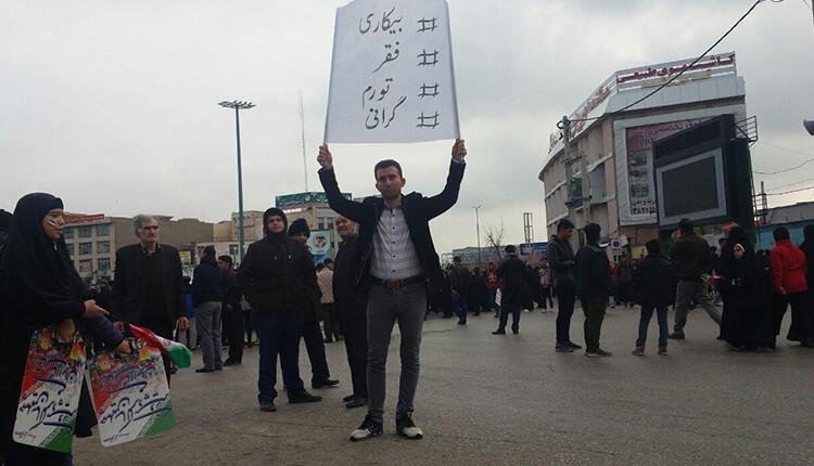اعتراض یک جوان در نمایش راهپیمایی ۲۲ بهمن نظام در کرمانشاه