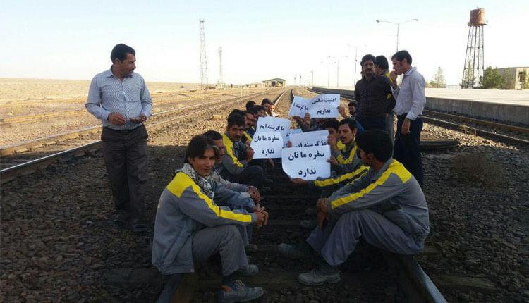 اعتصاب کارگران راه آهن ایستگاه احمدآبادتزرج کهه سیرجان دراعتراض به حقوع معوقه
