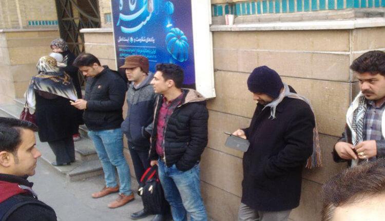 تجمع اعتراضی شاکیان گروه ۲۰۷ صندوقدار در مقابل وزارت صنایع