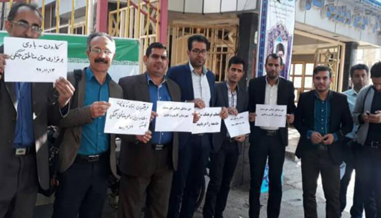 تجمع اعتراضی فرهنگیان اهل شهرستانهای کارون و باوی در استان خوزستان