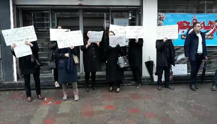 تجمع اعتراضی مالباختگان کاسپین رشت در مقابل شعبه خمینی این موسسه