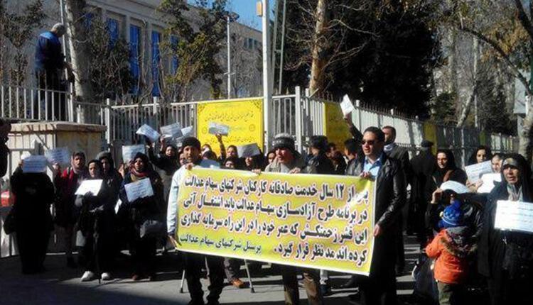 تجمع اعتراضی کارکنان سهام عدالت مقابل ساختمان وزارت اقتصاد