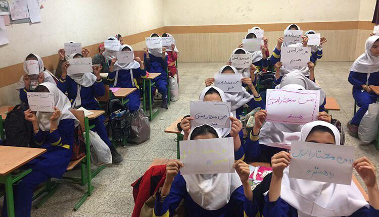 حرکت اعتراضی دانش آموزان در حمایت از معلم زندانی مختار اسدی
