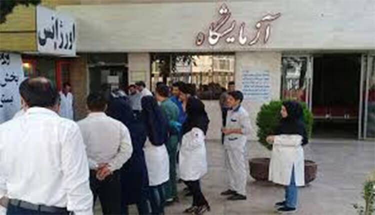 تجمع اعتراضی کارکنان بیمارستان خمینی کرج در اعتراض به وضعیت بلاتکلیفی این بیمارستان