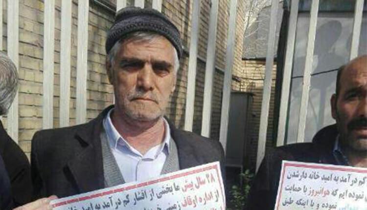 تجمع اعتراضی جمعی از مردم تبریز در اعتراض به تصرف زمینهایشان