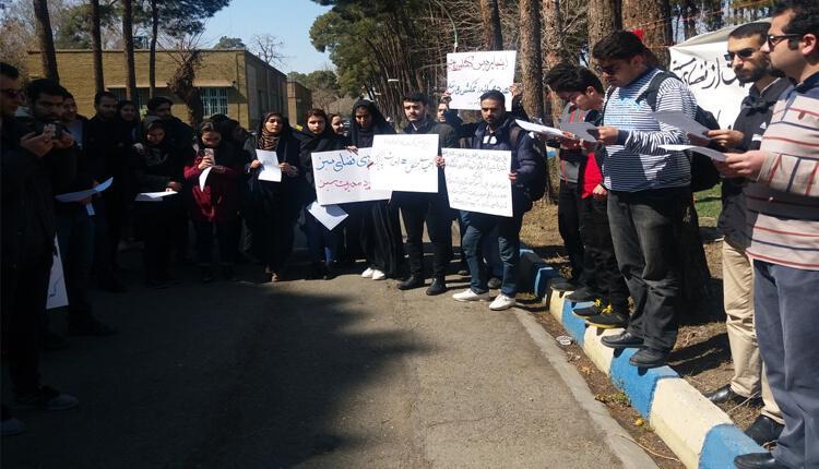 تجمع اعتراضی دانشجویان کشاورزی دانشگاه تهران در اعتراض به قطع درختان