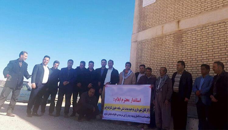 تجمع اعتراضی کارکنان شهرداری توحید استان ایلام در اعتراض به پرداخت نشدن معوقات