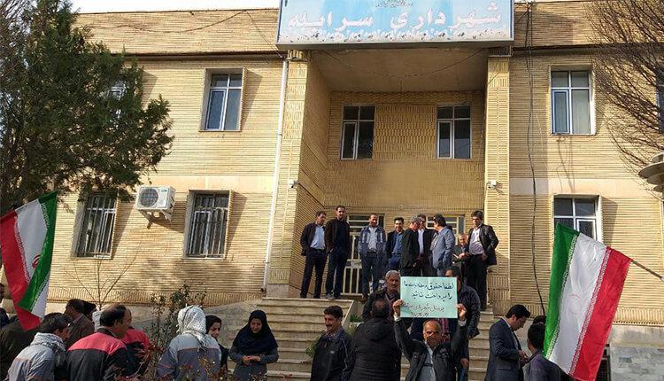 تجمع اعتراضی کارکنان شهرداری سرابله در اعتراض به پرداخت نشدن حقوق و مزایا