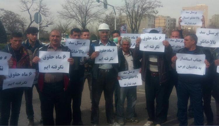تجمع اعتراضی کارگران شرکت پیمانکاری سد بالاخانلو مقابل استانداری قزوین