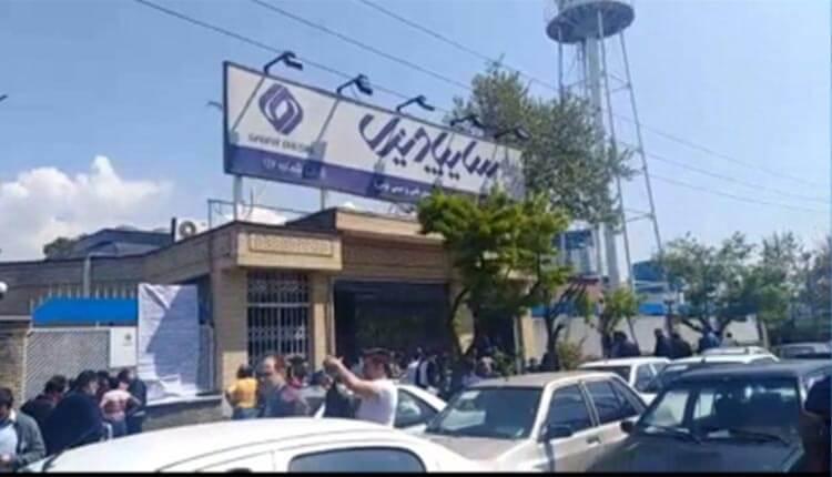 تجمع اعتراضی حواله داران سایپا دیزل مقابل شرکت سایپا دیزل در تهران