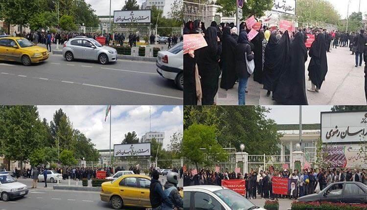 تجمع اعتراضی غارت شدگان موسسه پدیده در مشهد
