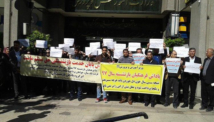 تجمع اعتراضی فرهنگیان بازنشسته در تهران