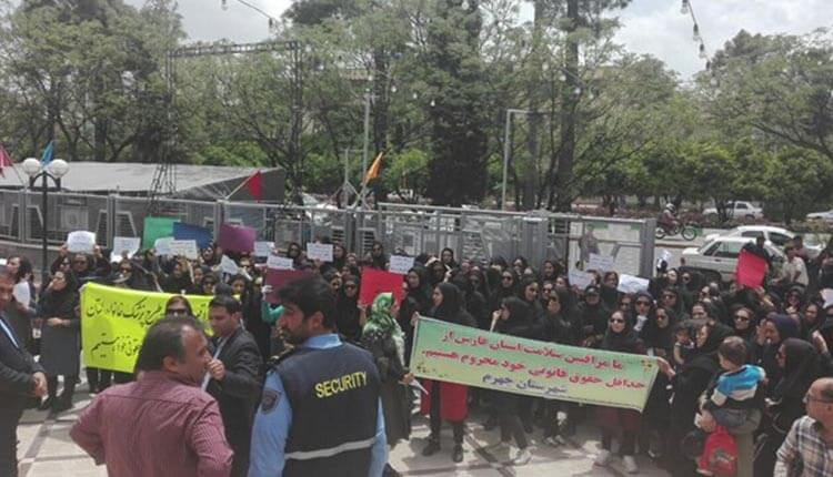 تجمع اعتراضی مراقبین سلامت طرح پزشک خانواده در استان فارس