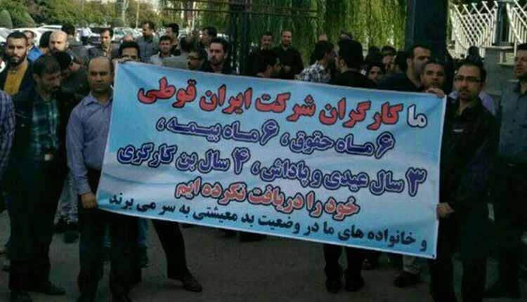 اعتراضات کارگران کارخانه ایران قوطی در شهر صنعتی البرز ادامه دارد