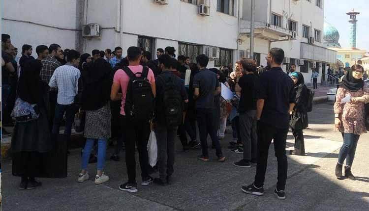 تجمع اعتراضی دانشجویان دانشگاه گیلان در همبستگی با دانشجویان تهران