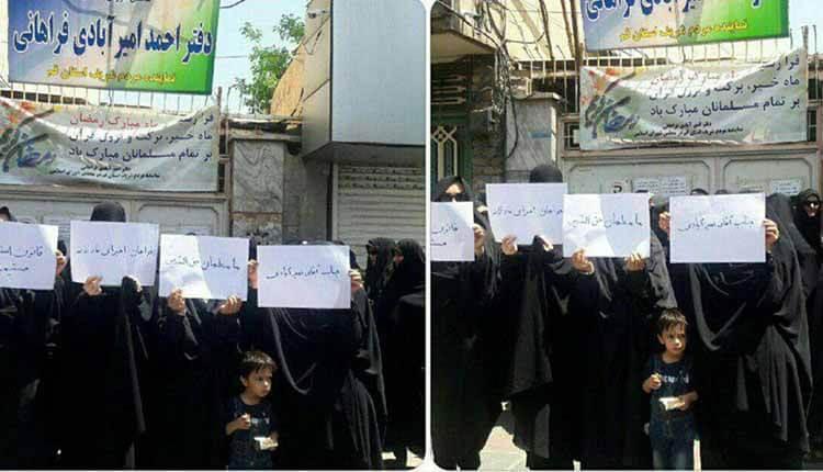 تجمع زنان معلم حقالتدریسی در اعتراض به نهایی نشدن آییننامه استخدام در قم