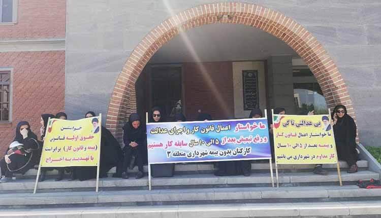 تجمع اعتراضی کارکنان شهرداری منطقه ۳ تبریز کماکان ادامه دارد