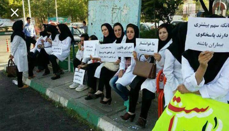 پرستاران دانشگاه علوم پزشکی مشهد نسبت به حقوق پایمال شده اقدام به تجمع کردند