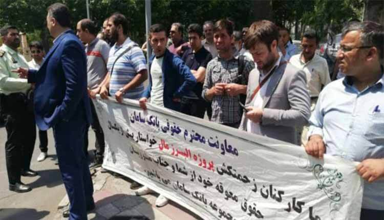 تجمع اعتراضی کارکنان «پروژه البرز مال» کرج در تهران