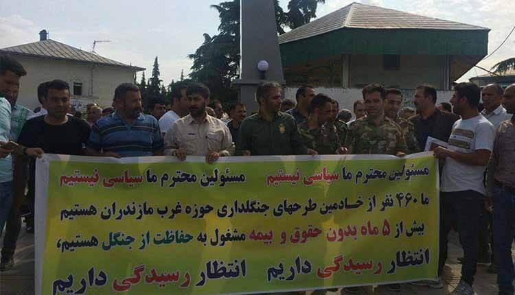 تجمع اعتراضی جنگلبانان در چالوس در اعتراض به پرداخت نشدن ۵ ماه حقوق