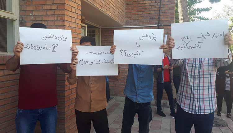 تجمع جمعی از دانشجویان دانشگاه شریف