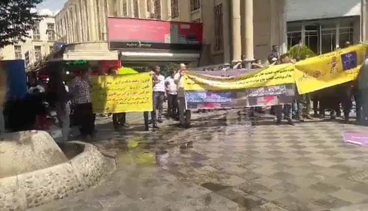 تجمع اعتراضی غارت شدگان موسسه ثامن در تهران