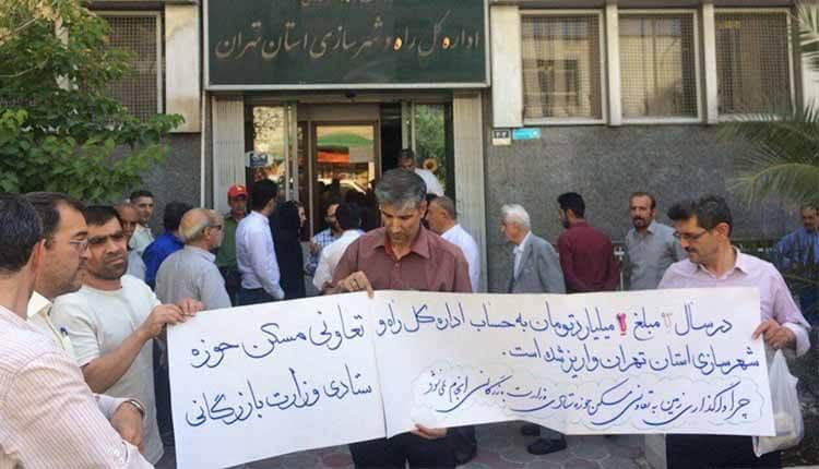 تجمع اعتراضی متقاضیان مسکن مهر در تهران به برآورده نشدن مطالباتشان