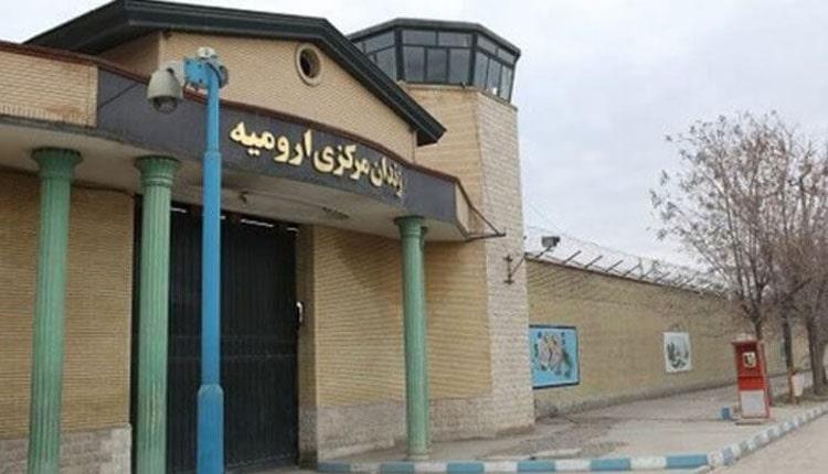 گزارش مختصری از نقض حقوق زندانیان سیاسی در زندان مرکزی ارومیه (دریا)