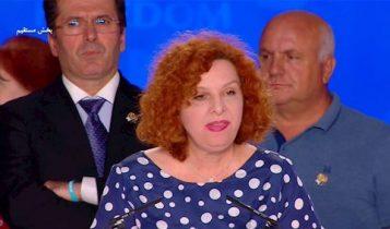 الونا جبریا نماینده پارلمان آلبانی